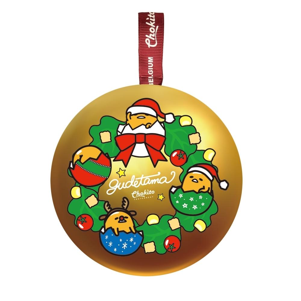 巧趣多三麗鷗聖誕球巧克力糖30g-蛋黃哥