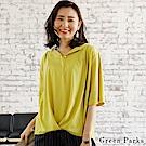 Green Parks 皺褶設計珍珠V領襯衫上衣