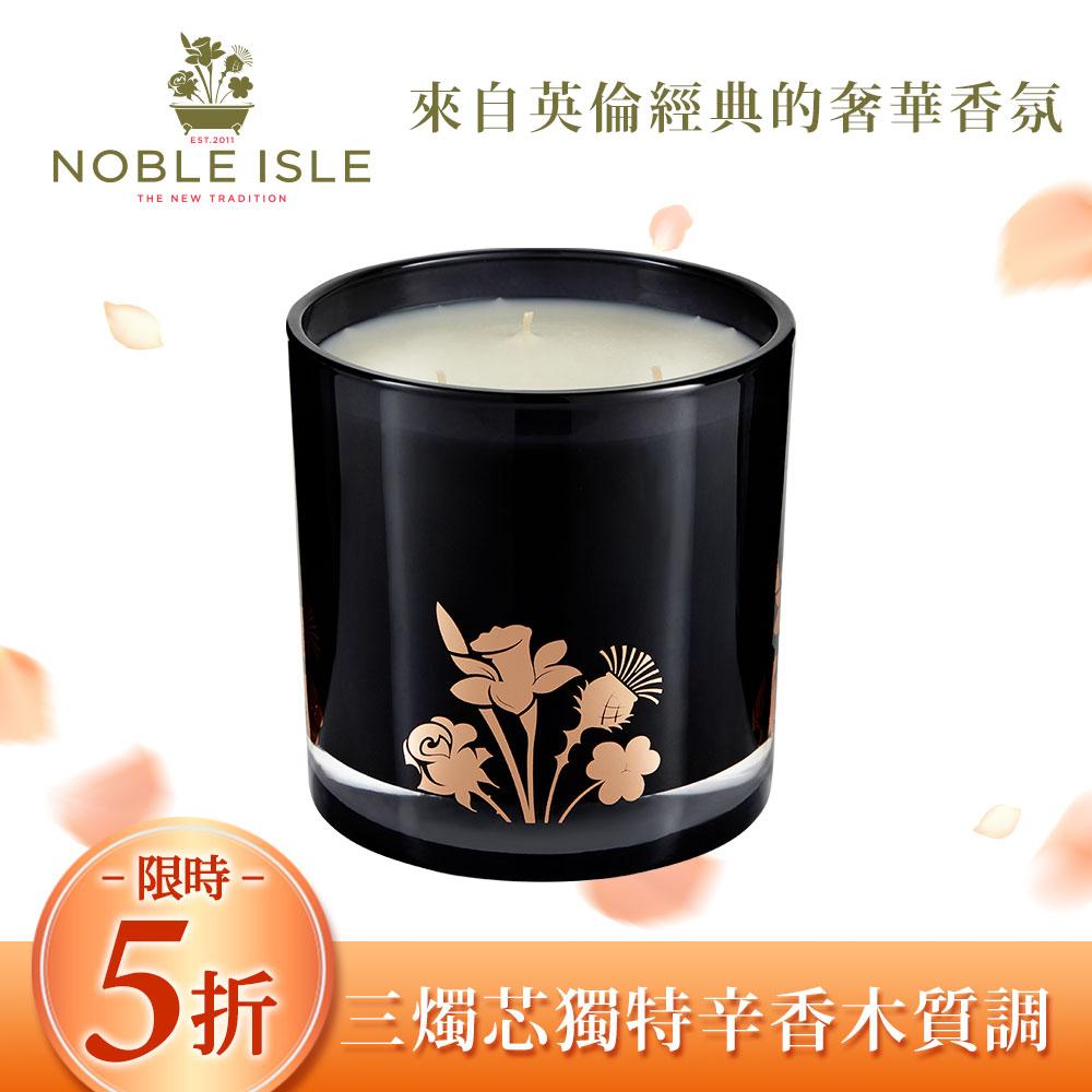 (限搶5折)NOBLE ISLE 三燭芯香氛蠟燭(暖爐) 640g