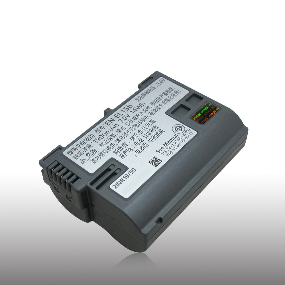 Nikon EN-EL15b/ ENEL15b 專用相機原廠電池 (全新密封包裝)