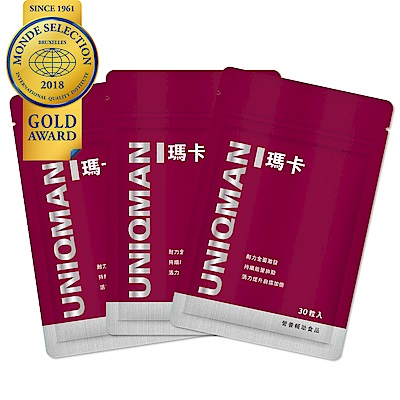 UNIQMAN 瑪卡(3袋組)(30顆/袋)
