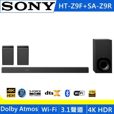SONY 3.1聲道 輕巧單件式環繞音響Sonudbar (HT-Z9F+SA-Z9R)