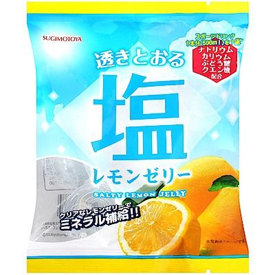 杉本屋 鹽檸檬風味果凍(154g)
