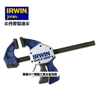 """美國 IRWIN 握手牌 VISE-GRIP XP強力型快速夾具 XP 18"""""""