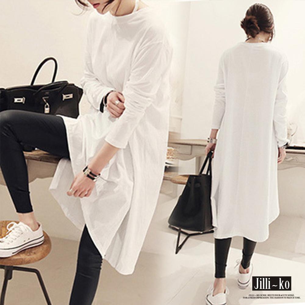 Jilli-ko 韓版純色中長款開衩T恤- 白/灰