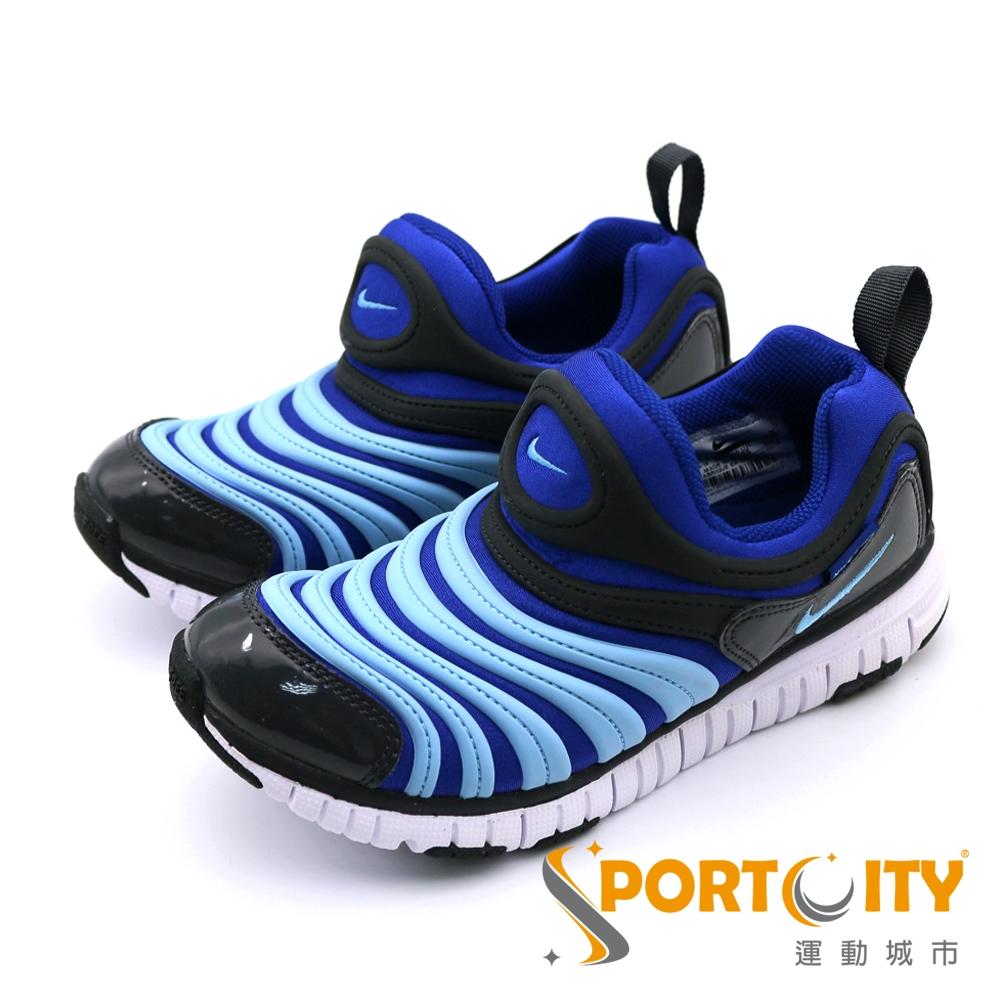 NIKE DYNAMO FREE (PS) AP 童鞋 藍