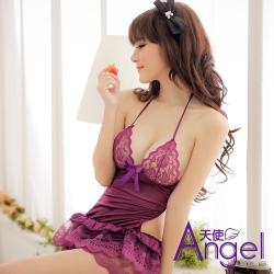 Angel天使情趣內衣蕾絲誘惑內衣吊帶睡裙女夏火辣冰絲短裙性感睡衣極度誘惑sm騷(BP045)