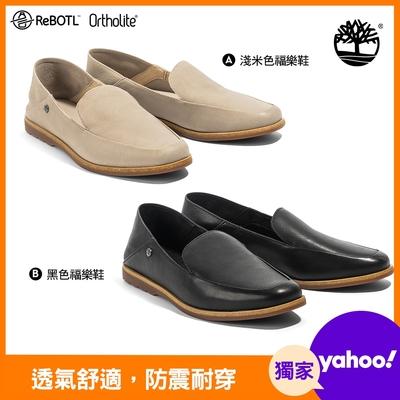 [限時]Timberland女款涼夏推薦福樂鞋/休閒鞋/涼鞋(5款任選)