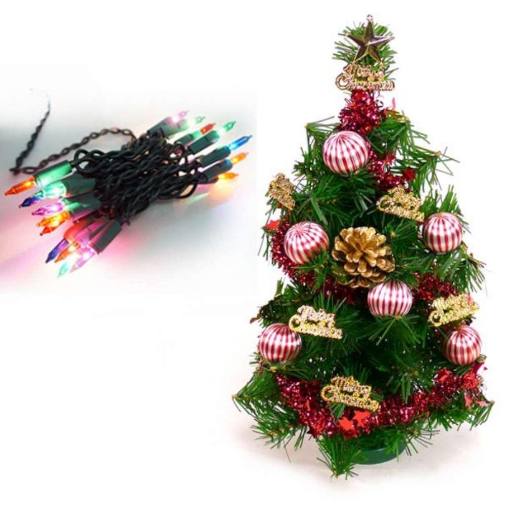摩達客 迷你1尺(30cm)裝飾聖誕樹(金松果糖果球色系)+20燈樹燈串
