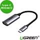 綠聯 USB Type-C轉HDMI母傳輸線 支援4K product thumbnail 1