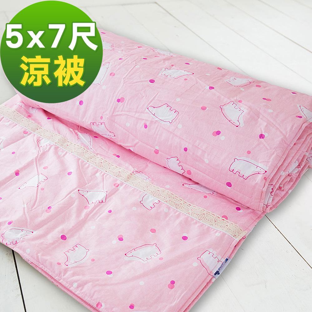 米夢家居-台灣製造-100%精梳純棉雙面涼被5*7尺-北極熊粉紅