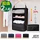 【買一送一】JIDA 移動式隨行衣櫃衣物收納袋 product thumbnail 2