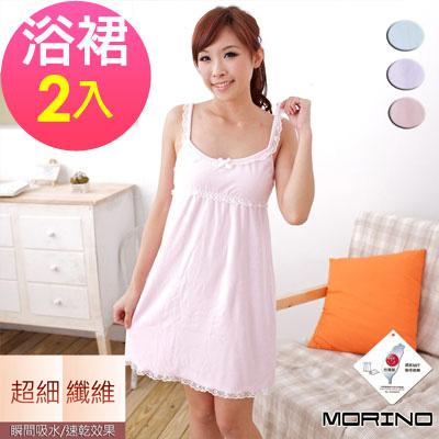 超細纖維素色蕾絲浴裙(超值2入組)  MORINO摩力諾