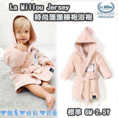 La Millou 篷篷嬰兒兒童睡袍浴袍_標準6M-2.5Y-公主獨角獸(夢幻珊瑚粉)