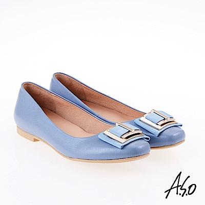 A.S.O 雅致魅力 職場通勤百搭經典款奈米低跟鞋 淺藍