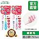 日本獅王LION 細潔兒童專業護理牙刷 2-6歲 (顏色隨機出貨) product thumbnail 2