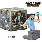 Minecraft 當個創世神 麥塊 角色公仔 情境 盒玩 (款式隨機)
