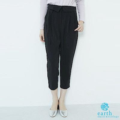 earth music 腰帶翻摺造型打摺錐形褲