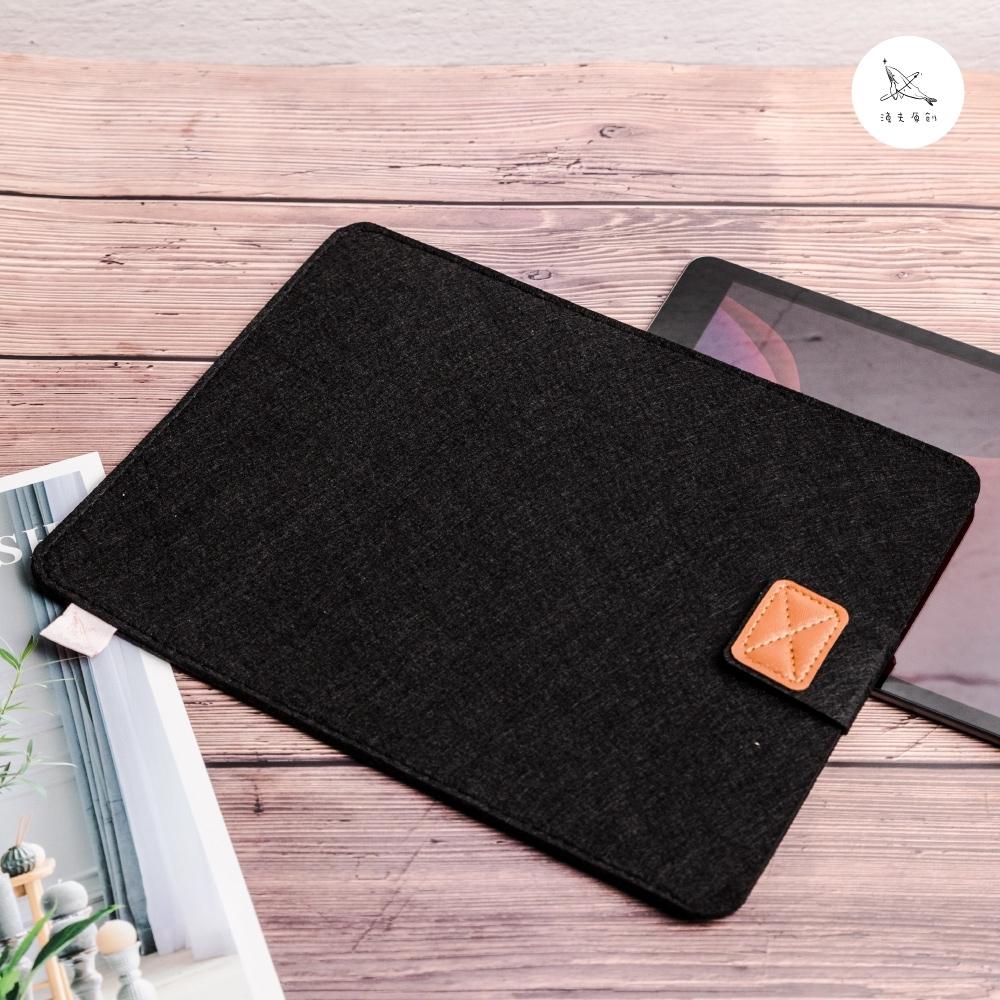 漁夫原創 iPad 平板 筆電 毛氈包 多功能收納包