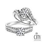 City Diamond引雅 73分華麗鑽石結婚女戒戒指(二選一