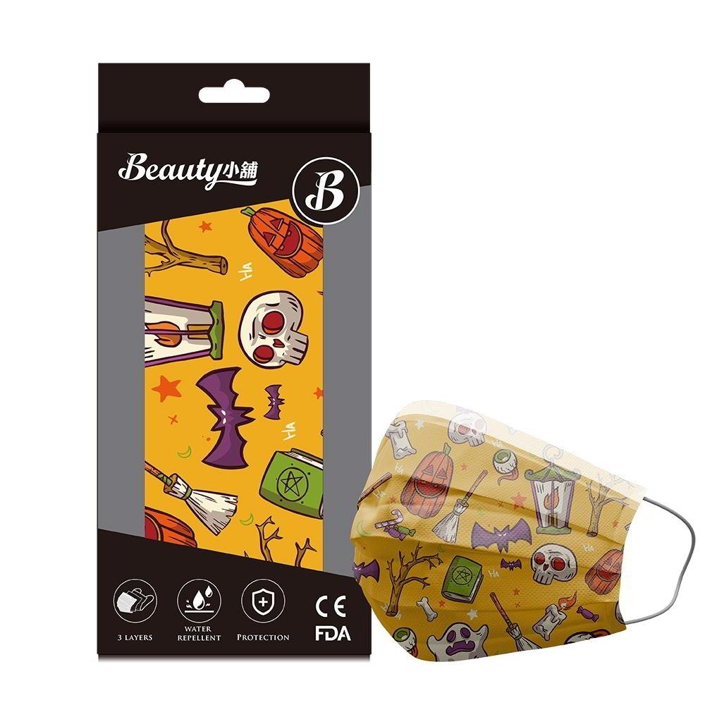 Beauty小舖 印花3層防護口罩-萬聖節(黃) 10入/盒