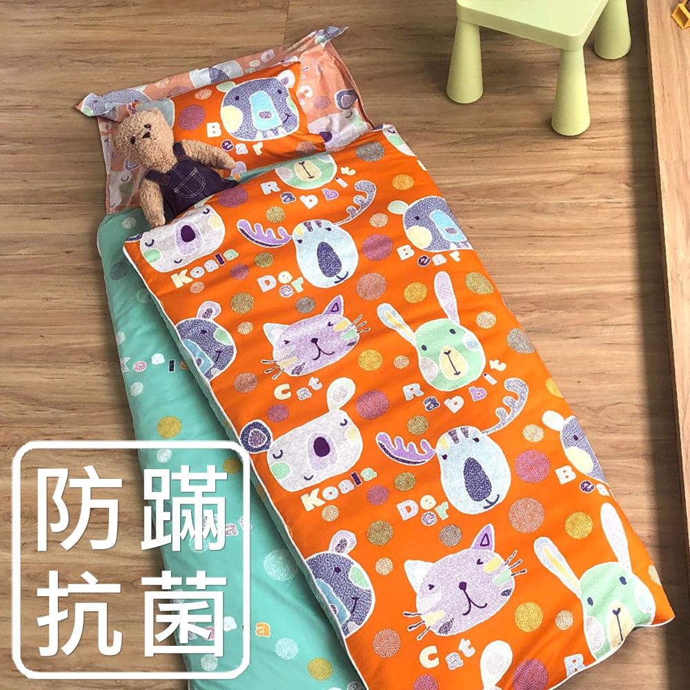 鴻宇 防蟎抗菌 可機洗被胎 兒童冬夏兩用睡袋 美國棉 精梳棉 歡樂園地 桔
