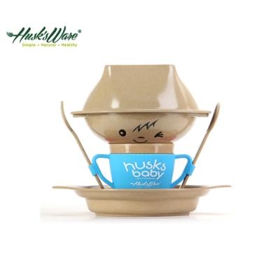 美國Husk's ware 稻殼天然無毒環保兒童餐具經典人偶款-藍色