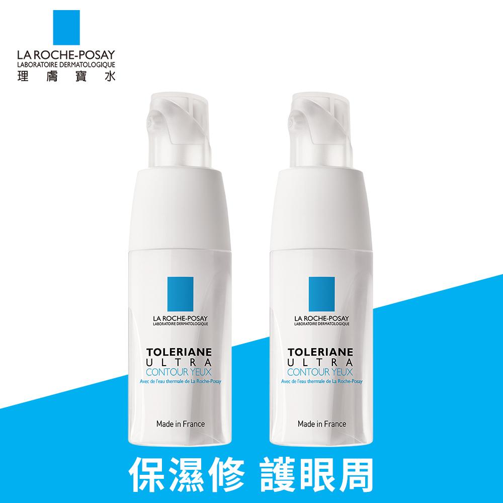 理膚寶水 多容安極效舒敏眼霜 20ml 2入組