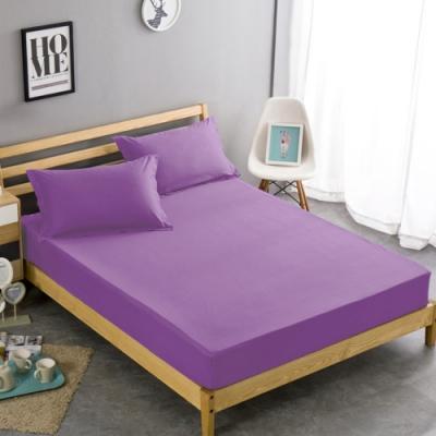 澳洲Simple Living 雙人600織台灣製埃及棉床包枕套組(丁香紫)
