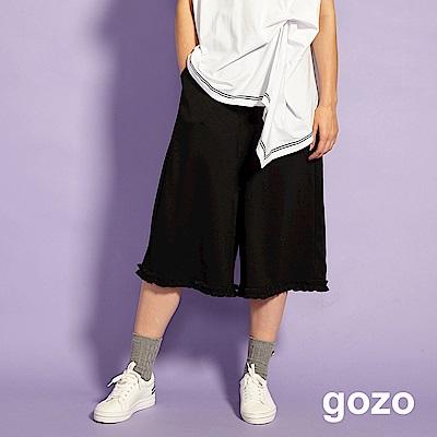 gozo 修身荷葉邊褲管七分褲(黑色)