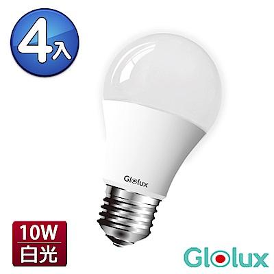 【Glolux】北美品牌10W超高亮度LED燈泡(4入)