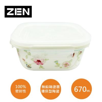 ZEN HANKOOK 蜜雪兒陶瓷微波盒670ml(方型)