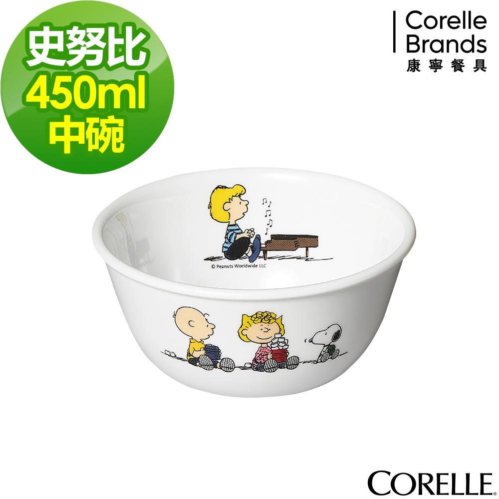 CORELLE康寧 SNOOPY 450ml中式碗