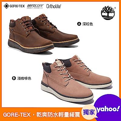 [限時]Timberland男款GORE-TEX防水鞋(2款任選)