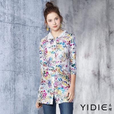 【YIDIE衣蝶】金屬感繽紛豹紋長版連帽外套