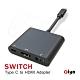 [ZIYA] NINTENDO 任天堂 SWITCH HDMI 視訊轉接線 4K 精緻流暢款 暗黑色 product thumbnail 1