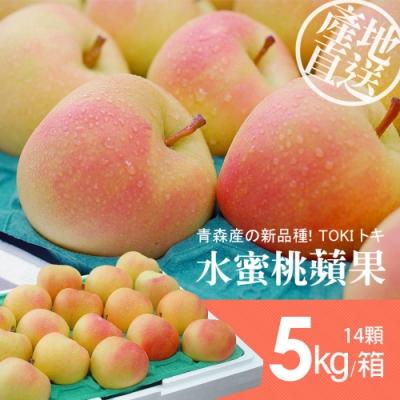 築地一番鮮-日本青森代表作TOKI水蜜桃蘋果禮盒組(國王)14顆/5kg-免運組