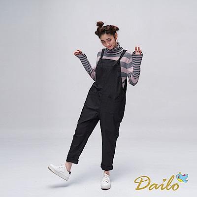 Dailo INLook高領條紋配色針織衫(粉)