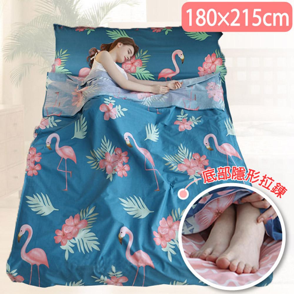 VOSUN 限量印花 Travel Liner 雙人加大 睡袋/棉被內層清潔內套_火烈鳥