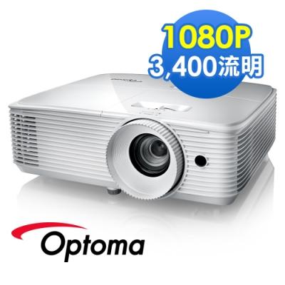 [時時樂限定]Optoma HD27H 旗艦家庭娛樂投影機