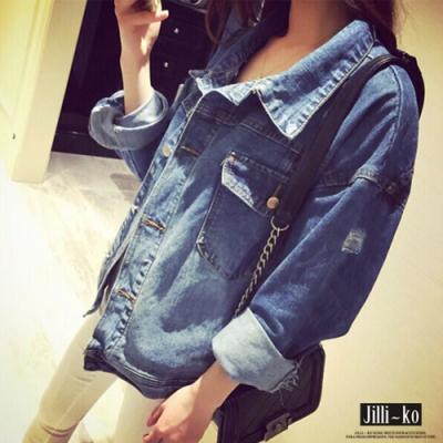 JILLI-KO 特色刷破單寧外套- 藍色