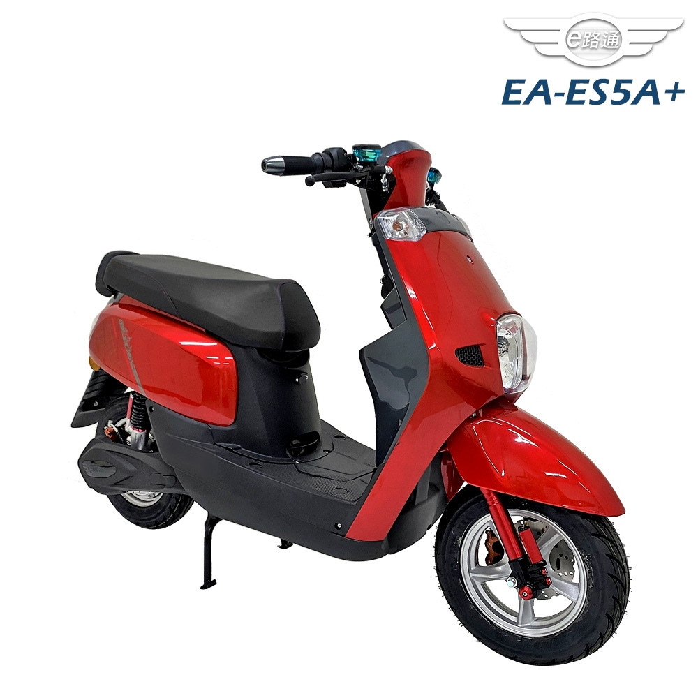 【e路通】EA-ES5撞色1000W鉛酸碟煞電動車(電動自行車)