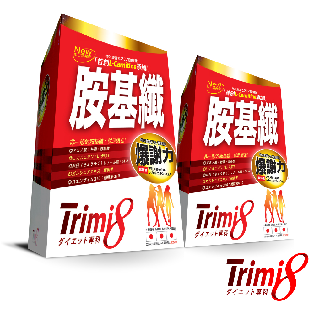 Trimi8胺基纖2盒 (共300粒) @ Y!購物