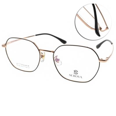 SEROVA眼鏡 韓風多邊造型款/黑-金 #SC182 C7