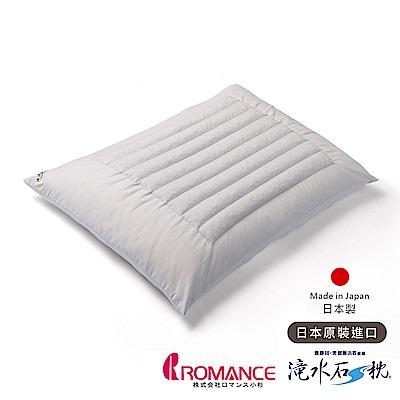 日本小杉ROMANCE 日本製 熊野川 天然御濱石 瀧水石枕 健康睡眠枕頭(原裝進口)