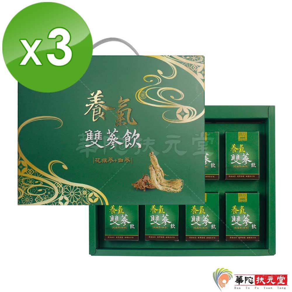 華陀扶元堂 養氣雙蔘飲3盒(8瓶/盒)