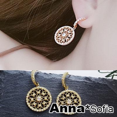 AnnaSofia 華刻陽繞鏤圈 925銀針耳針耳環(金系)