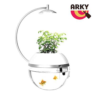ARKY 香草與魚Herb & Fish 2016