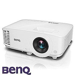 BenQ MX611 XGA 高亮會議室投影機 (4000流明)