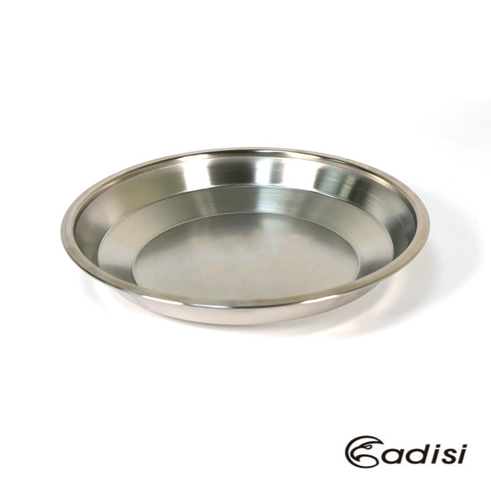 ADISI 不鏽鋼餐盤 AS15041